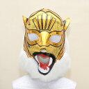 《レプリカ・プロレスマスク:ミスティコ・タイガーマスク》