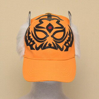 The cap (orange) of the professional wrestling mask: Tiger mask (2)