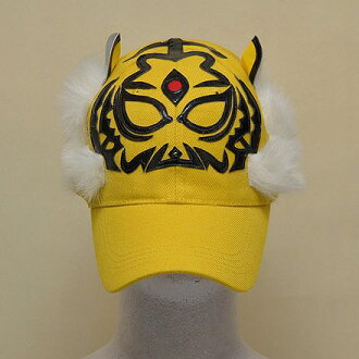 Wrestling mask Cap (yellow): Tiger Mask (3)