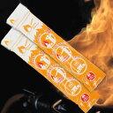 天ぷら油火災用消火用具 ファーストスロー First Throw [2点までネコポス対応] [M便 1/2]
