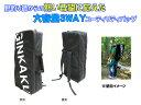 GINKAKU オールインへらバッグ G-231