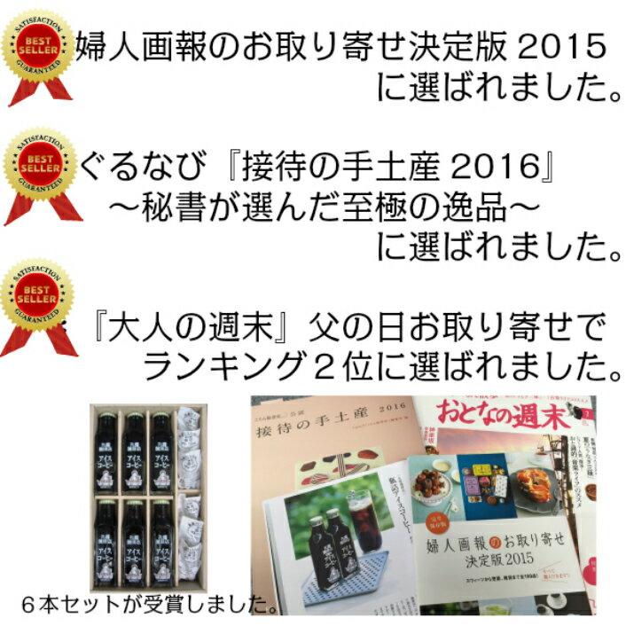 公式・丸福珈琲店の コーヒーギフト 瓶詰め珈琲...の紹介画像3