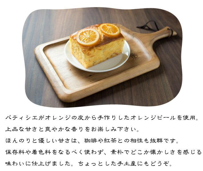 公式・丸福珈琲店のスイーツオレンジパウンドケーキの紹介画像3