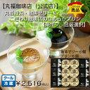 公式・丸福珈琲店の コーヒーギフト 丸福謹製 珈琲