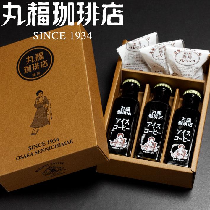 公式・丸福珈琲店の コーヒーギフト 瓶詰め珈琲3...の商品画像