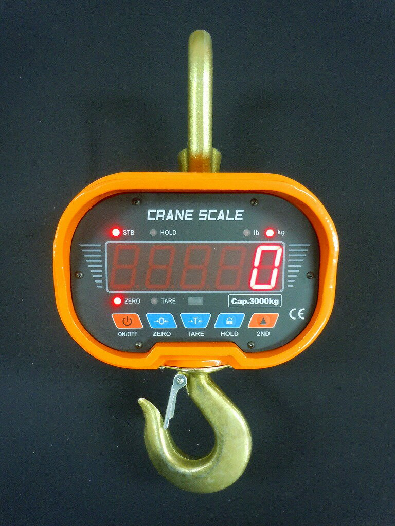 【送料無料】 デジタル クレーンスケール 吊秤 吊りはかり OCS-3-C 3000kg