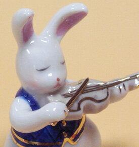 드 리즈 래빗/바이올린