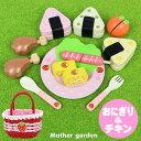 マザーガーデン 木製 おままごと ままごと セット ネット限定 野いちご バスケットおにぎりランチセット 木のおもちゃ 知育玩具 食材 おにぎり おむすび ピクニック | おもちゃ おままごとセット 子供 女の子