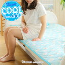 マザーガーデン しろたん クール 敷きパッド Lサイズ 100×200cm ひんやりシーツ ひんやりマット 寝具|セール SALE お買い得アイテム 値下げ