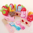 フルーツメガ盛り うさももケーキセット ままごとキラキラデコレーションケーキ|フルーツケーキ|お誕生日ケーキ|クリスマスケーキ|誕生日 3歳 女の子