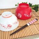 マザーガーデン 子供用 お茶碗セット ご飯茶碗&汁椀&竹箸 野いちご・赤・大いただ