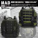 ★送料無料★MAD ASSAULT BAG-17 ラフテール マッド アサルトバッグ サドルバッグ Rough Tail Active WorksMADアサルトバッグ