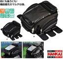 ナンカイ BA-022マルチユース F.R.S バッグ(タンクバッグ、シートバッグ、ショルダーバッグ)