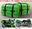 ★送料無料★TANAX MFK-216 タナックス ツアーシェルケース 軽量かつ頑丈なセミハードタイプサイドバッグ!