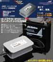 クラフト スイッチング・トリクル バッテリー