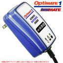 テックメイト Optimate1(オプティメイト ワン) バッテリーメンテナー 12Vバッテリー充電器