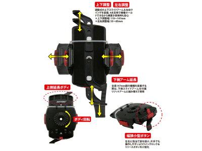 �Х����ѥ��ޡ��ȥե���ۥ����WIDE��IH-550D/IH-250D