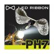【只今在庫あり!】★送料無料★LED RIBBON LEDヘッドライトバルブ APE/Monkey PH7型 TYPE1 サインハウス(00078640)