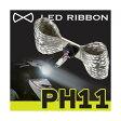 ★送料無料★LED RIBBON LEDヘッドライトバルブ アドレスV125S(L0-L1) PH11型 TYPE1 サインハウス(00078641)
