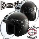 RIDEZ KNUCKLE HEAD シールド付き ジェットヘルメット BULL 2(ブラック/ホワイト) ライズ ナックルヘッド RJ605
