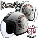 RIDEZ KNUCKLE HEAD シールド付き ジェットヘルメット BULL 2(ホワイト/ブラック) ライズ ナックルヘッド RJ605