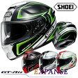 ★送料無料★SHOEI GT-Air EXPANSE(ジーティー エアー エクスパンス)インナーサンバイザー装備 フルフェイスヘルメット