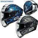 ★送料無料★ショウエイ X-FOURTEEN KAGAYAMA5 (エックス - フォーティーン カガヤマ5) X-14 フルフェイスヘルメット