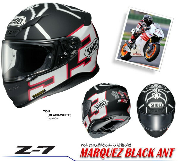 product name Z 7