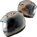 ★送料無料★アライ ASTRAL-X SHADE-SAND(アストラルX シェード サンド)フルフェイスヘルメット VAS-V プロシェードシステム標準搭載 東単オリジナルカラーモデル