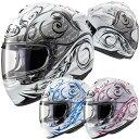 楽天MotoGoods Market★送料無料★アライ VECTOR-X STYLE(ベクターX スタイル) フルフェイスヘルメット