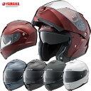 ★送料無料★ヤマハ YJ-19 ZENITH(ゼニス) システムヘルメット インナーサンバイザー装備