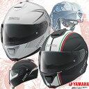 徹底した空力解析のエアロダイナミクスデザイン!快適性に優れた至上のシステムヘルメット!