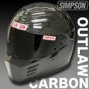 ★送料無料★ シンプソン アウトロー カーボン バイク用フルフェイスヘルメット SIMPSON OUTLAW For CARBON