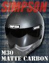 ★送料無料★シンプソン/SIMPSON MODEL30 MATTE CARBON M30 マットカーボン バイク用フルフェイスヘルメット