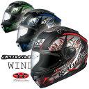 ★送料無料★OGK AEROBLADE-5 WIND/エアロブレード5 ウィンド 風を切り裂く鋭いデザイン フルフェイスヘルメット /オージーケー