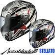 ★送料無料★ OGK Aeroblade3 STELLATO (エアロブレード3 ステラート) フルフェイスヘルメットAeroblade-III