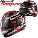 完売 数量限定モデル★送料無料!OGK KAMUI-2 Snap-on (カムイ-II スナップオン) フルフェイスヘルメット インナーシールド装備