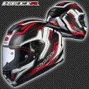 ★送料無料★OGK RT-33R VELLIO(ヴェリオ) カーボン フルフェイスヘルメット