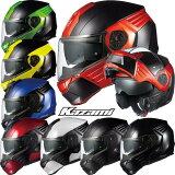 限定特価★でさらに送料無料!OGK KAZAMI(カザミ) システムヘルメット