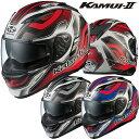 ★送料無料★OGK KAMUI-2 HAMMER(カムイ2 ハマー) KAMUI2 フルフェイスヘルメット インナーシールド装備