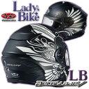 ★送料無料★レディスバイク×OGKカブトコラボモデル AEROBLADE-5 LB(エアロブレード5 エルビー)グラフィック フルフェイスヘルメット