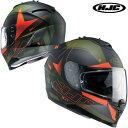 ★送料無料★ HJH091 アルマダ HJC IS-17 サンバイザー付きフルフェイスヘルメット ARMADA