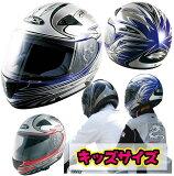 速度沙坑 ZK-1 儿童尺寸Full脸头盔设计颜色[スピードピット ZK-1 キッズサイズ フルフェイスヘルメット デザインカラー]
