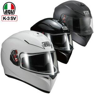 サンバイザー フルフェイスヘルメット