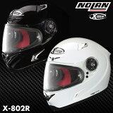 ★送料?★ X-LITE X-802R ソリッド エックスライト フルフェイスヘルメット 日本規格適合/日本正規代理店品