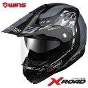 ★送料無料★WINS X-ROAD FREE RIDE ウインズ エックス・ロード フリーライド インナーバイザー付き デュアルパーパスヘルメット数量限定迷彩カラー