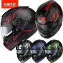 ★送料無料★WINS FF-COMFORT GTZ フルフェイスヘルメット インナーバイザー付き 軽量コンパクトフルフェイス(エフ・エフ−コンフォート)FF-COMFORT GT-Z