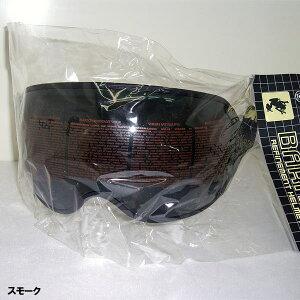 シールド ジェット ヘルメット オプション