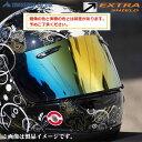 今だけ★送料無料!アライ VAS-V MV RX-7X対応 フルフェイス用シールド 山城/EXTRAシールド/ゴールド