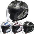 ★送料無料★SHOEI J-CRUISE STOLD (Jクルーズ ストルド) 革新のインナーサンバイザー・オープンフェイスヘルメット